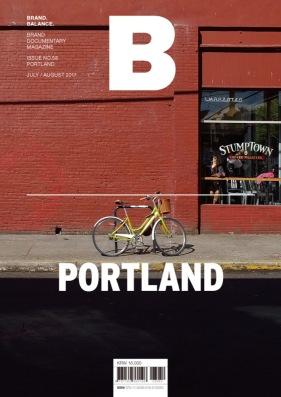 매거진B_58_Portland